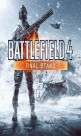 battlefield-4-premium-4