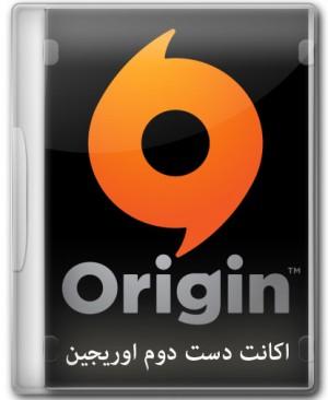 origin account new