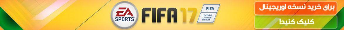 http://gamecdkey.ir/wp-content/uploads/FIFA1722jpg-4.jpg
