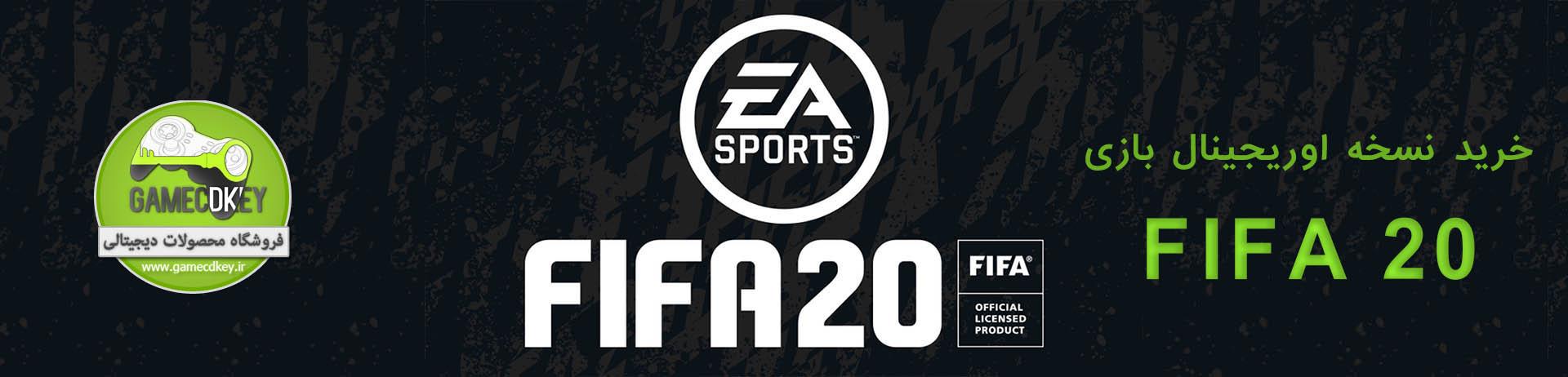 http://gamecdkey.ir/wp-content/uploads/FIFA20Bannercontent-4.jpg