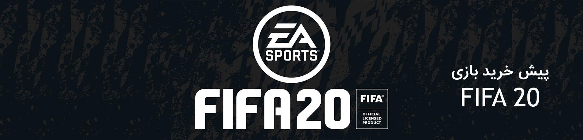 http://gamecdkey.ir/wp-content/uploads/FIFA20Bannercontent.jpg