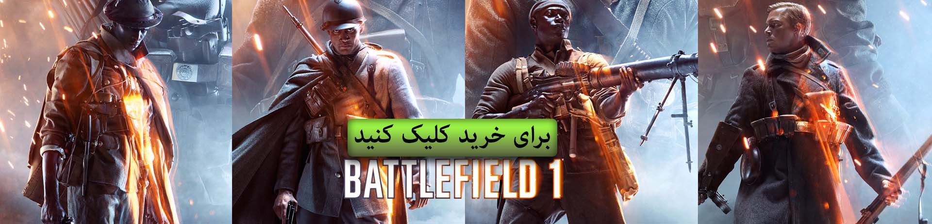 http://gamecdkey.ir/wp-content/uploads/battlefiled1-1.jpg